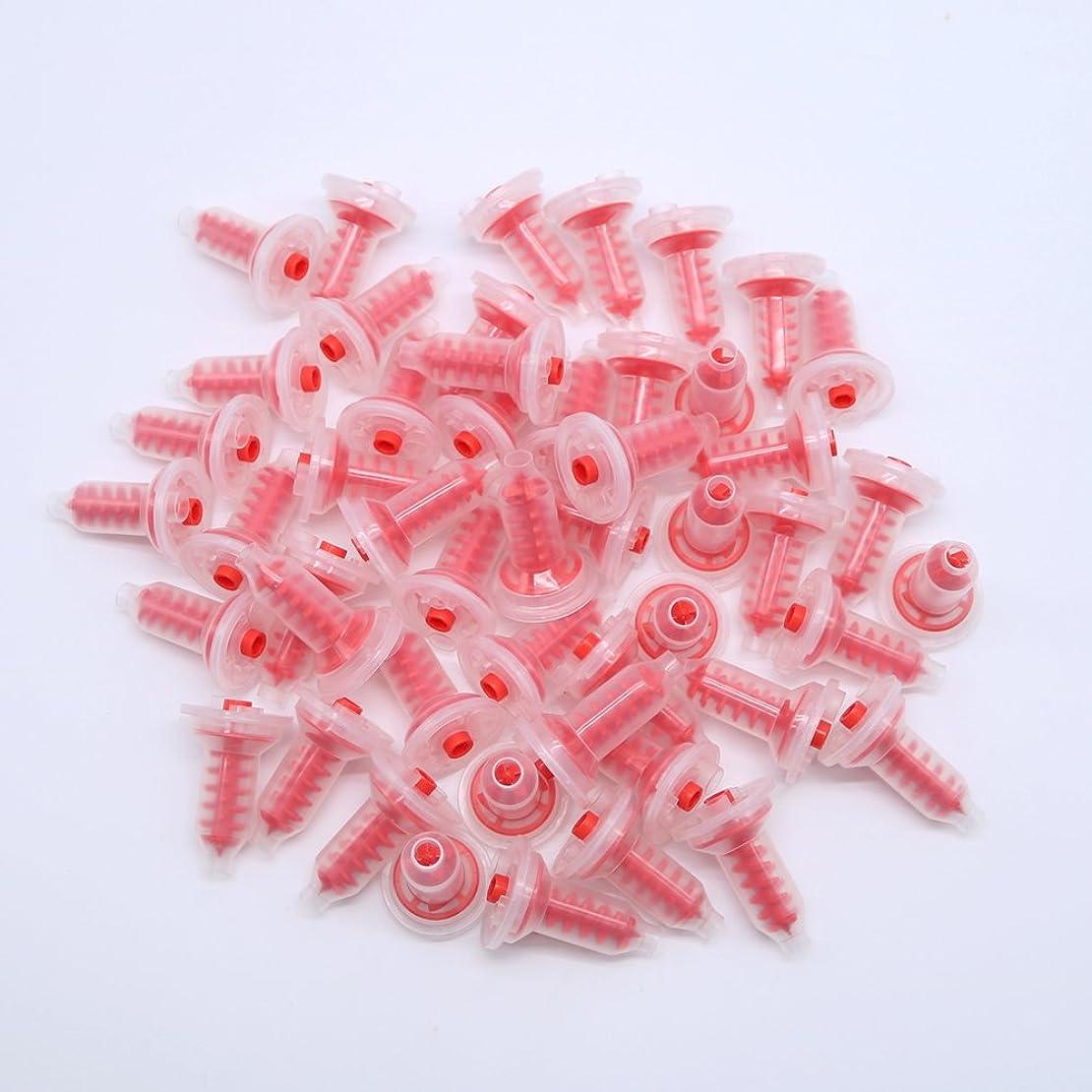 聴衆同行陽気な50個の歯科用ダイナミックインプレッションミキシングのヒントは、3M ESPEペンタミックスタイプのマシンに適合