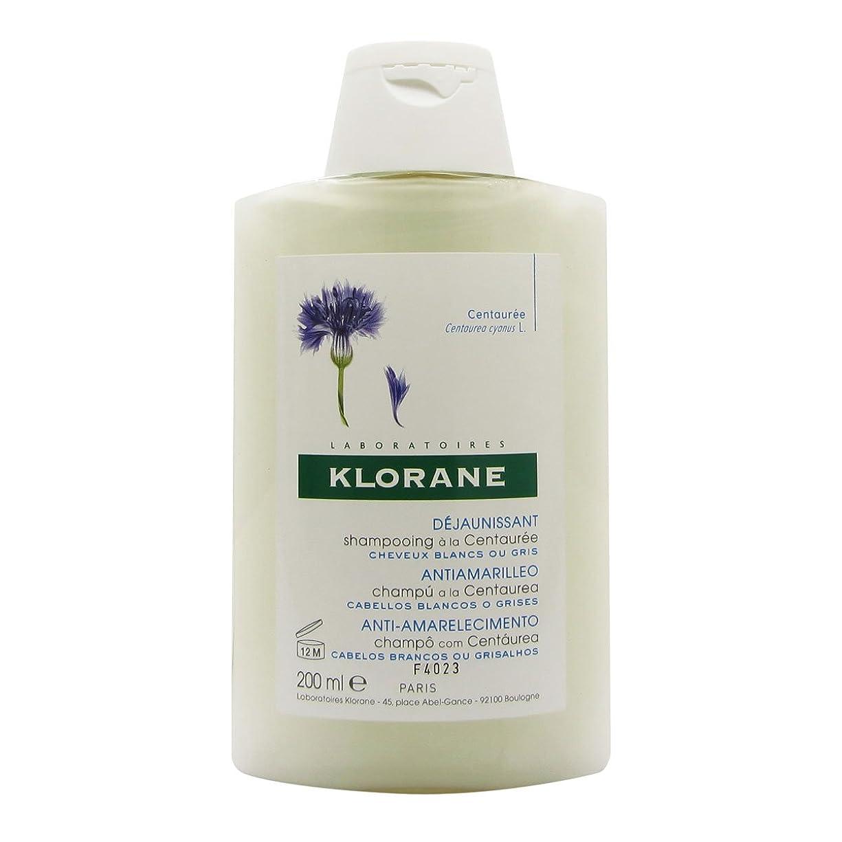 誓いソロ香りKlorane Shampoo With Centaury 200ml [並行輸入品]