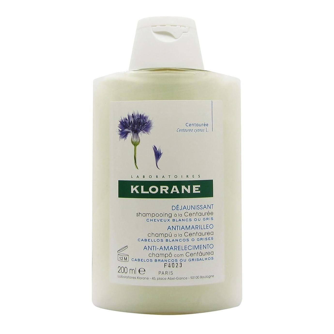 トライアスロン猛烈な不良Klorane Shampoo With Centaury 200ml [並行輸入品]