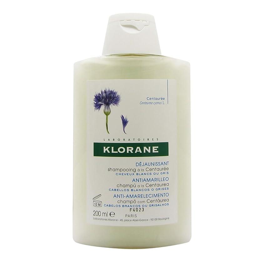 忌避剤にじみ出るあなたのものKlorane Shampoo With Centaury 200ml [並行輸入品]