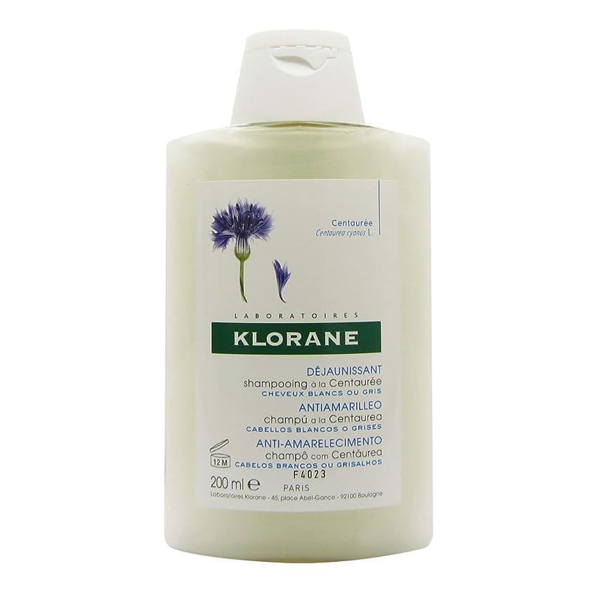 シーン展開する被るKlorane Shampoo With Centaury 200ml [並行輸入品]