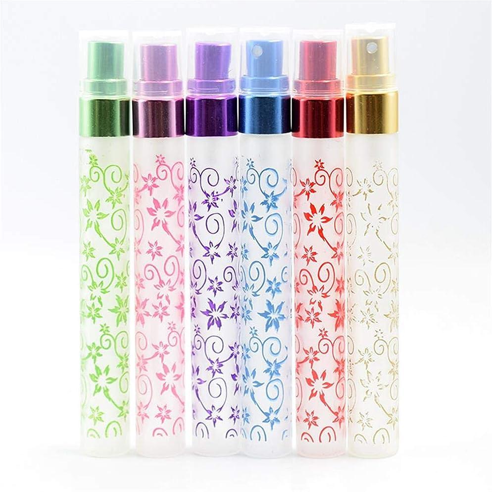 商人マウス入力アトマイザー 花柄 詰め替えボトル 香水瓶 化粧水用瓶 アトマイザー ポンプ 6個 10ml