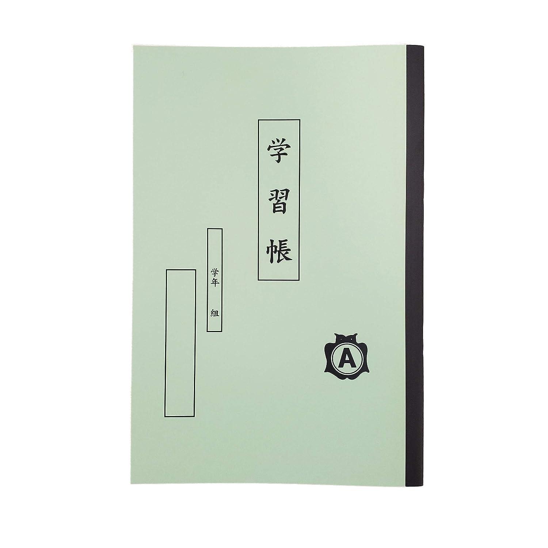 Hakubundo Chomen - Green Genkōyōshi Notebook Clearance SALE Miami Mall Limited time A