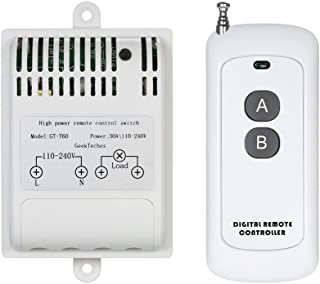 KKmoon 知能 ワイヤレスRFリモートコントロールスイッチ 500m 1CH 433MHz 遠隔操作 送信機+受信機 スマートコントローラ ワイヤレスリモート ライトスイッチ 家電用 AC110-240V ホワイト