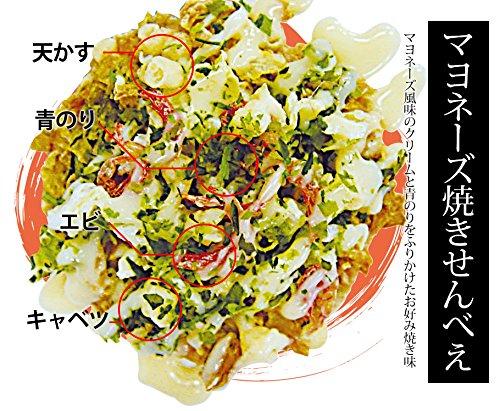 大阪の味本舗『お好み焼きせんべい』
