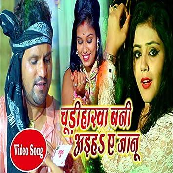 Chudiharawa Bani Aiha E Jaanu