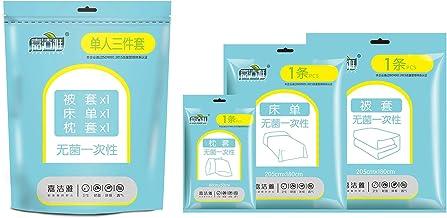 HUYA أغطية سرير للاستعمال مرة واحدة مجموعة من 3 قطع مناسبة للسفر الأعمال فندق استخدام السرير الكتان المخدة غطاء لحاف