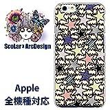 スカラー iPhoneX 50178 デザイン スマホ ケース カバー 星パターン 総柄 かわいい ファッションブランド UV印刷