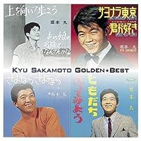 Golden Best Series by Kyu Sakamoto (2002-06-19)