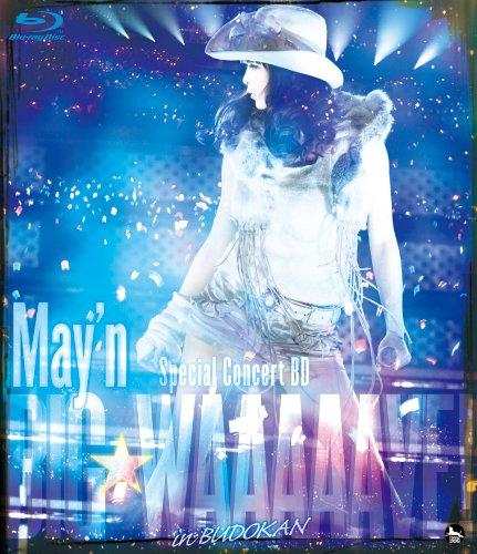May'n Special Concert BD BIG WAAAAAVE!! in 日本武道館 [Blu-ray] - May'n, May'n