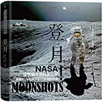 The moon (to commemorate the 50th anniversary of the human landing on the moon)(Chinese Edition)