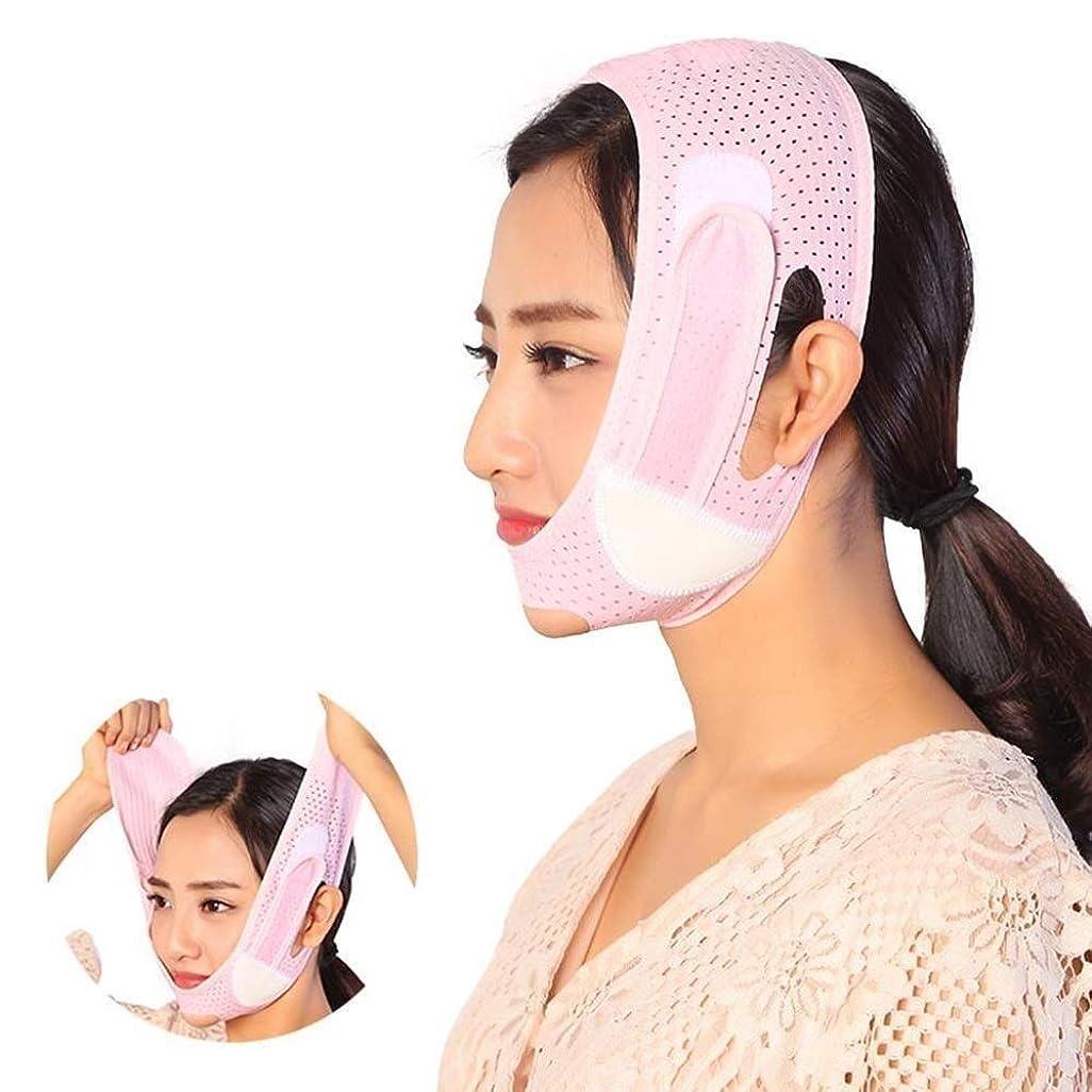 まろやかな社会学混合した顔の持ち上がる細くの伸縮性があるベルト、 フェイシャルダブルチンケア減量フェイス減量マスク包帯