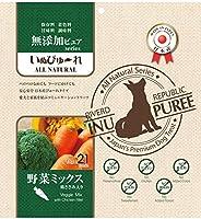 日本産 犬用おやつ いぬぴゅーれ 無添加ピュア PureValue5 緑黄色野菜ミックス (鶏ささみ入り) 21本入