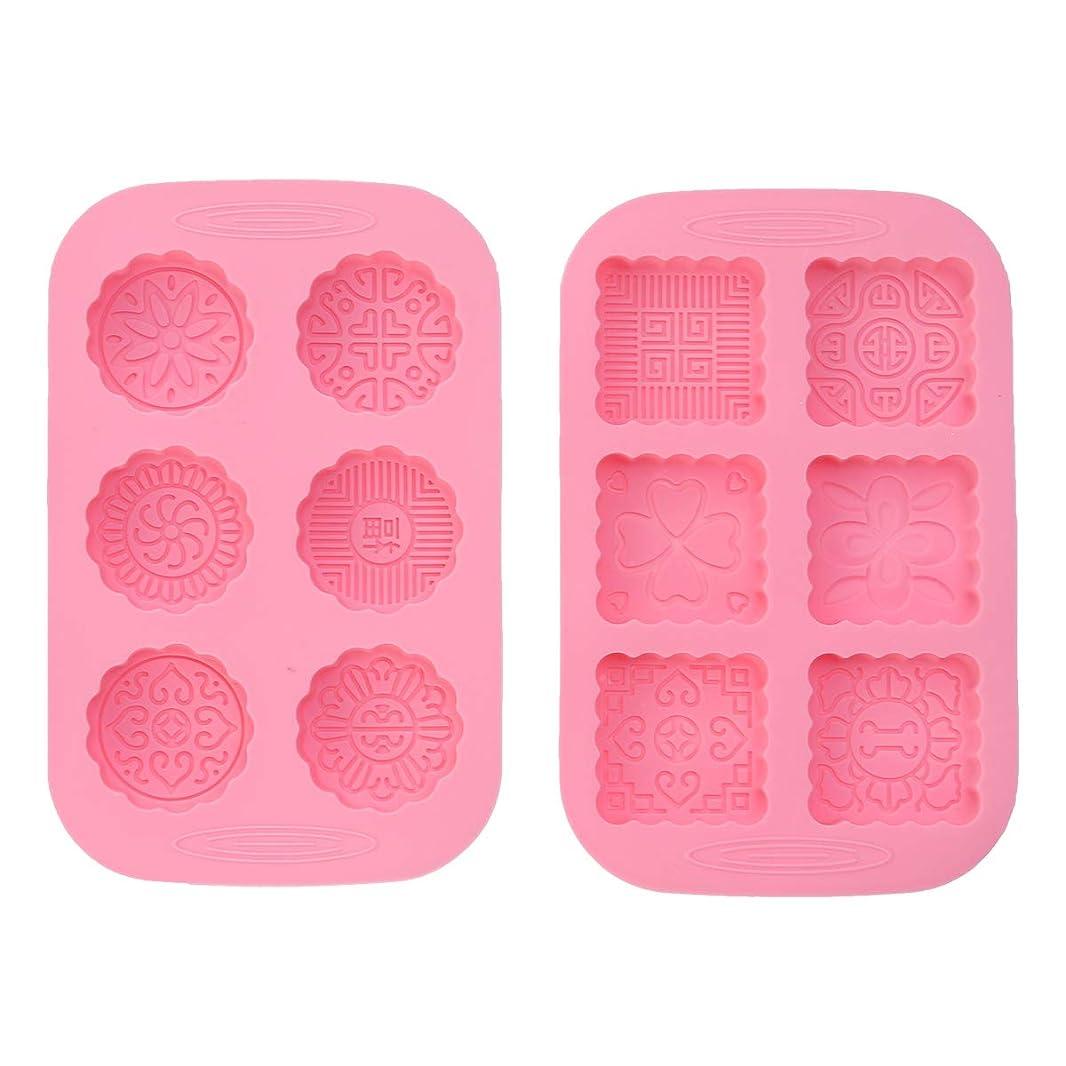 移動するスポットかるSUPVOX 2本シリコンケーキマフィンムーンケーキ型花型金型DIYフォンダンショコラキャンディ金型アイスゼリーソープキューブトレイ(ピンク)