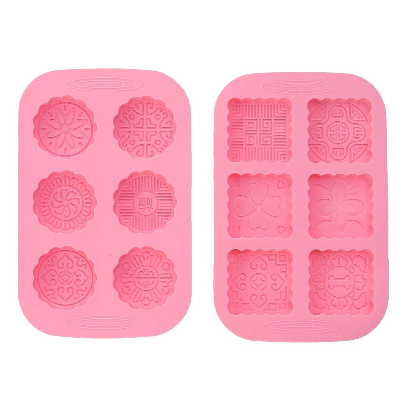 願望後方にストリームSUPVOX 2本シリコンケーキマフィンムーンケーキ型花型金型DIYフォンダンショコラキャンディ金型アイスゼリーソープキューブトレイ(ピンク)