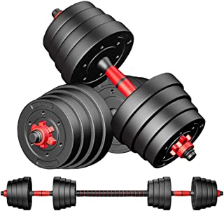 ダンベル【3 in1 連結可能】バーベル 5KG/10KG /15KG/20KG 2個セット フィットネス・トレーニング 筋力トレーニング シェイプアップ 静音 ダンベル・アレー