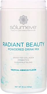 Solumeve Radiant Beauty, Grass-Fed Collagen, Probiotics & Superfruits Powdered Drink Mix, Tropical Hibiscus, 16 oz (454 g)