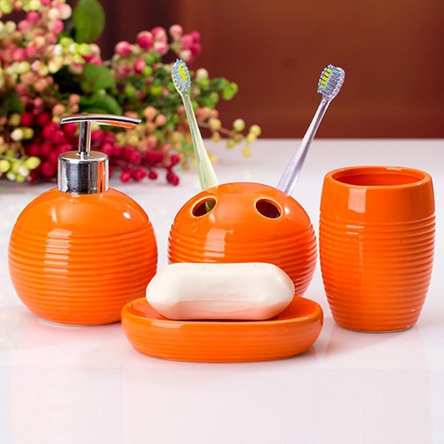 YOURNELO Simple Ceramic Toothbrush Holder, Soap Dispenser, Soap Dish, Tumbler (Orange)
