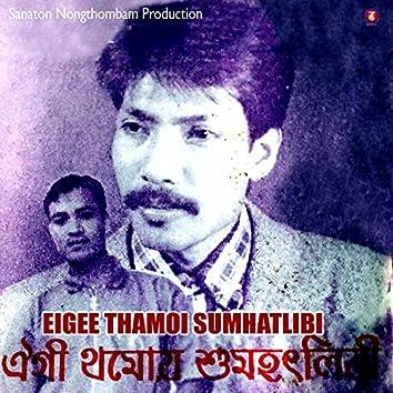 Eigee Thamoi Sumhatlibi