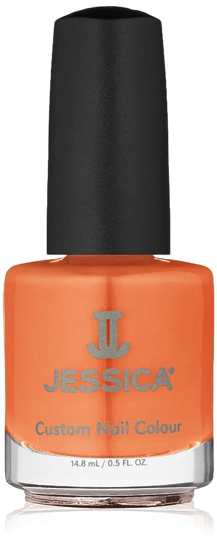 ナビゲーションシットコム目の前のJessica Nail Lacquer - Fashionably Late - 15ml / 0.5oz