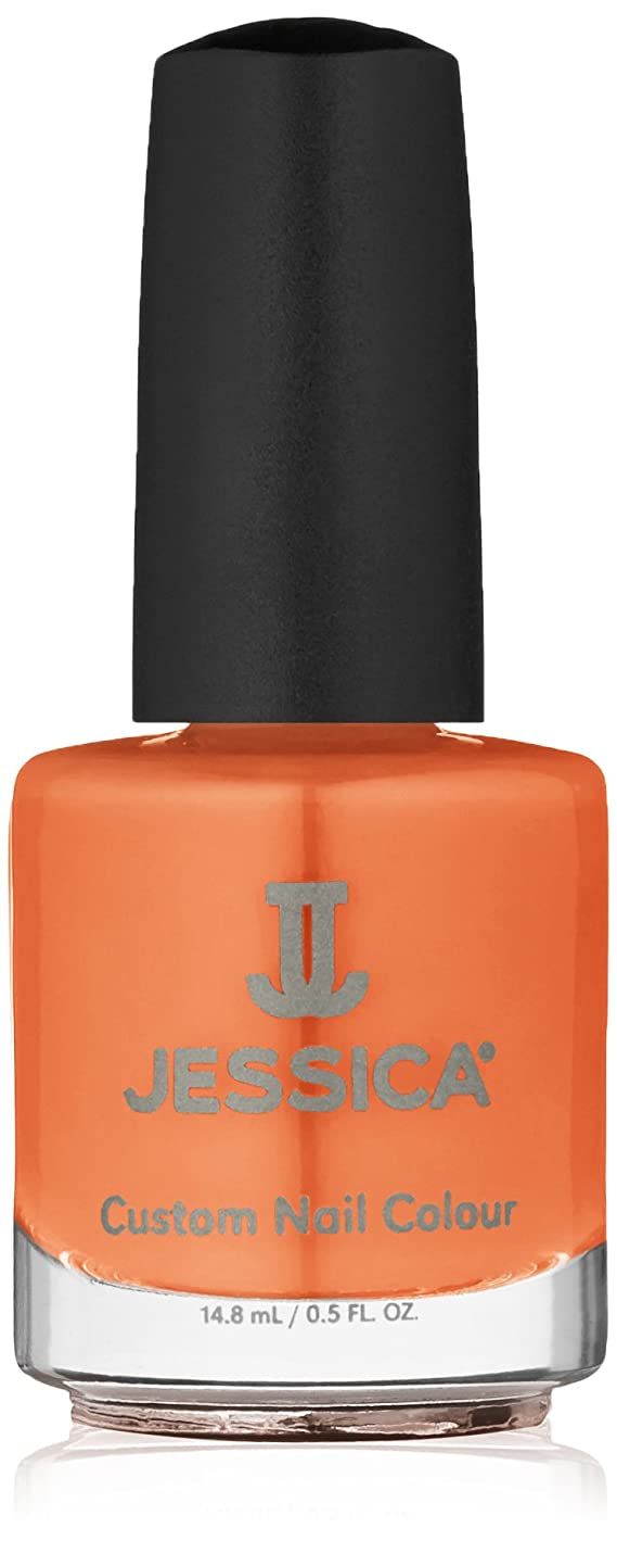 偶然の大理石おかしいJessica Nail Lacquer - Fashionably Late - 15ml / 0.5oz