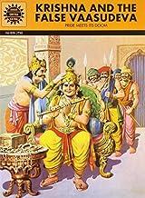Krishna & False vasudeva