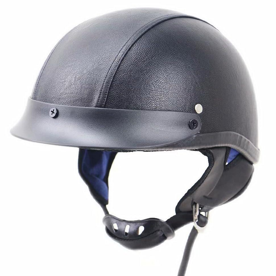 いっぱい十分に真剣にバイクヘルメット ハーフヘルメット ハーレー ヘルメット フルフェイス 半キャップ 保護帽 メンズ レディース バイク用 L