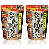 ファイン しじみウコンかき肝臓エキス 肝臓水解物 牡蠣エキス末配合 80粒入 (1日2~4粒)×2個セット