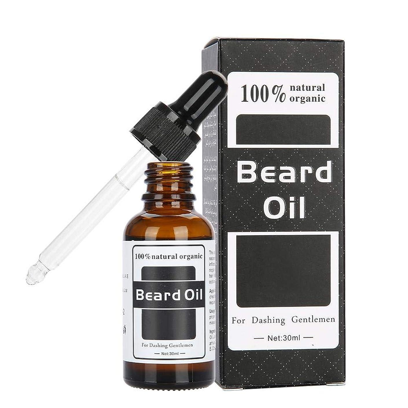研究オアシス剥ぎ取るひげ成長油、天然有機育毛油ひげ油エンハンサー顔の栄養口ひげを育てるひげ整形ツール用男性