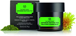 The Body Shop Japanese Matcha Tea Pollution Clearing Mask - 2.6 oz Mask