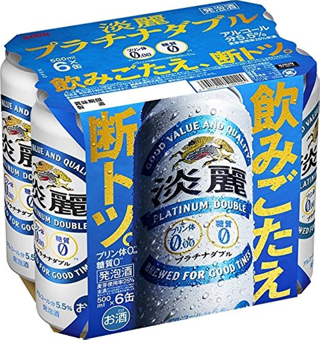 事件、出来事テザー西部キリン 淡麗プラチナダブル 6缶パック 500ml×6本