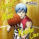 Against The Wind 歌詞