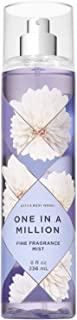 Bath and Body Works ONE IN A MILLION Fine Fragrance Mist 8 Fluid Ounce (2019 Limited Edition)