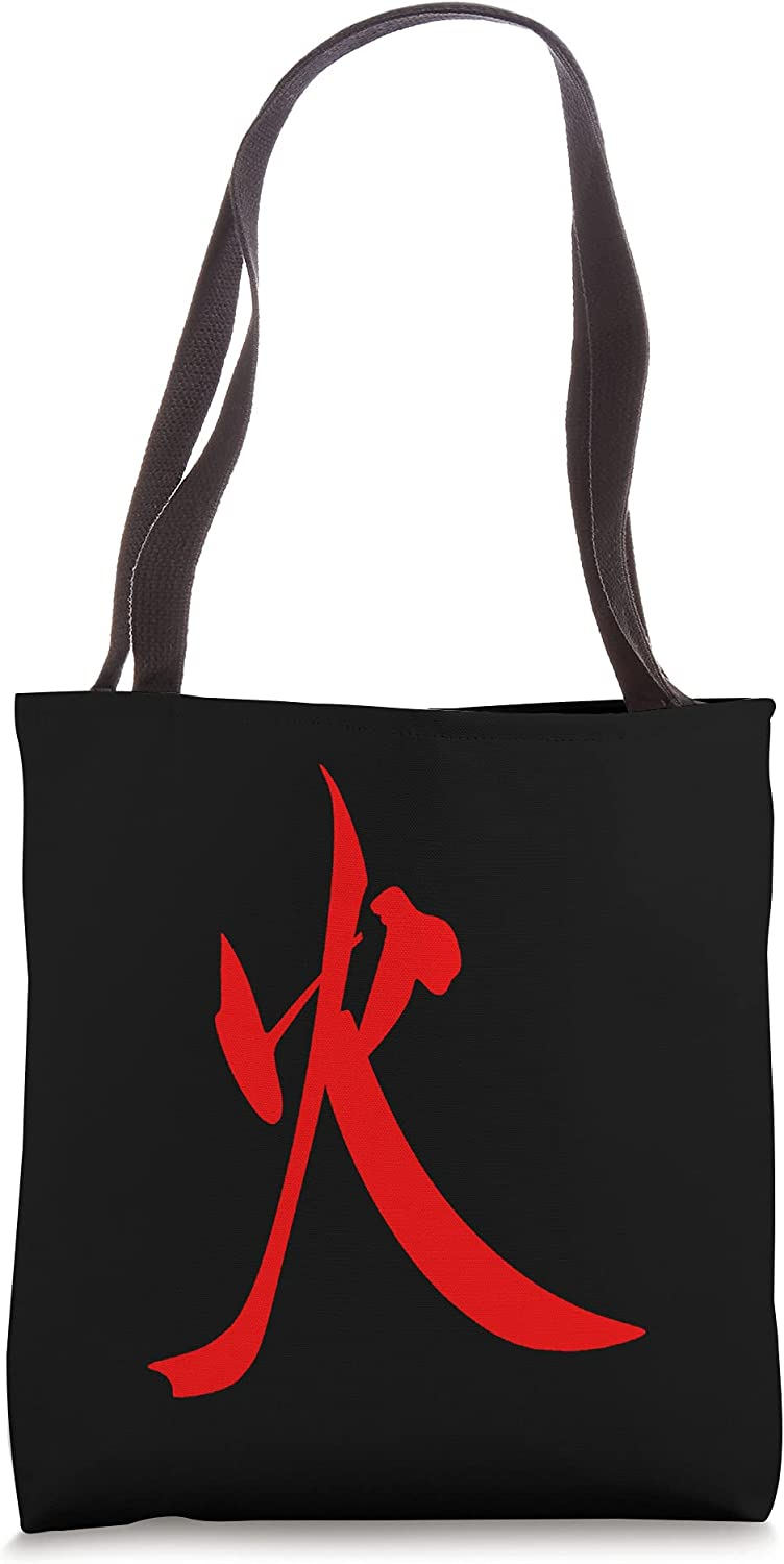 Chinese Writing Fire Limited time for free shipping Symbol: Red Bag Gift Hanzi Dallas Mall Calligraphy Tote
