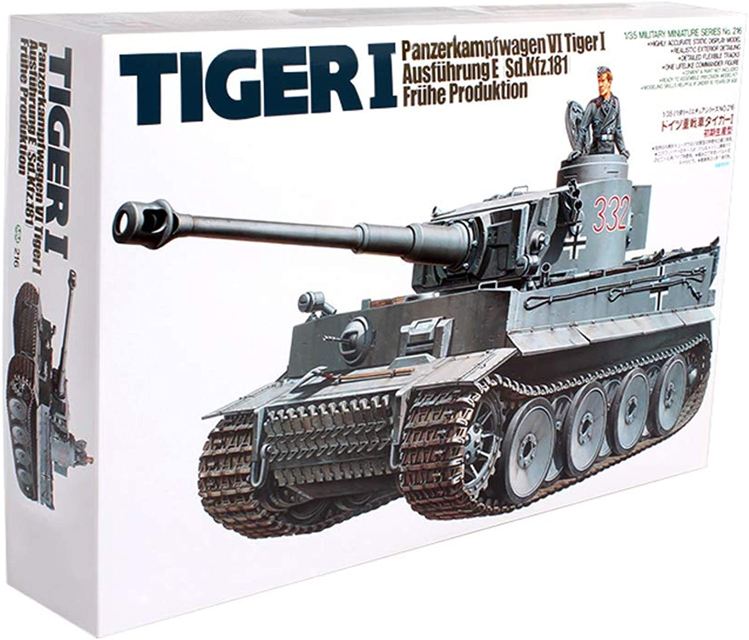 3D puzzle tiger tank model assembly   24.15  10.6 cm (without pigments, glue and tools)
