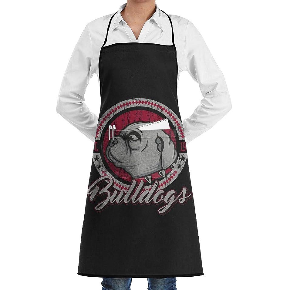 石炭ペパーミント泣くBulldog Logo エプロン カフェエプロン ビブエプロン キッチンエプロン 花柄?胸当て 前掛け 腰巻 H型 ロング キッチン カフェ 飲食店 保育士 男女兼用 シンプル かわいい おしゃれ 人気 北欧