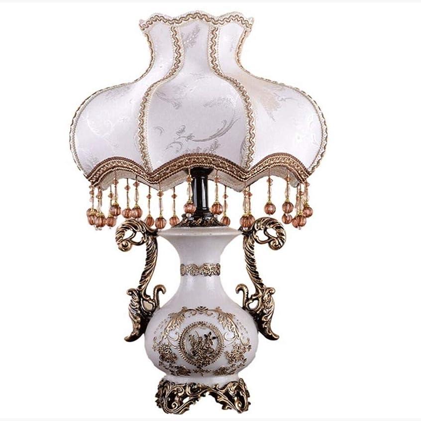 ねじれ無傷ルビーXLEVE ヨーロッパ式の卓上スタンド、生地の枕元ランプ手作りの王女ビクトリア朝様式の樹脂ランプボディデスクランプ