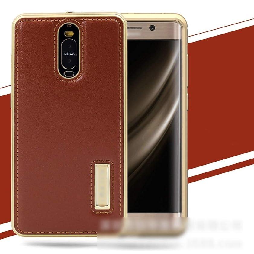 感性コンセンサス外交Tonglilili Huawei P10、P10 Plus、Mate9、Mate10、Mate10 Pro、Mate9 Pro用の新しい高級レザーケースメタル保護カバーの電話ケース (Color : ブラウン, Edition : Mate9)