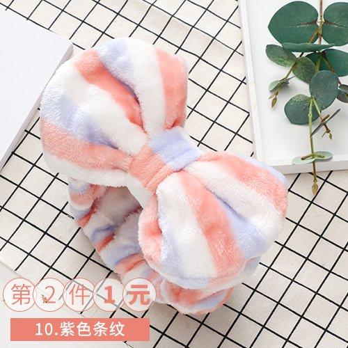 MultiKing hoofdband Koreaans schattige bow make-up gezichtsmasker hoofdband soft hoofdband haarband header K