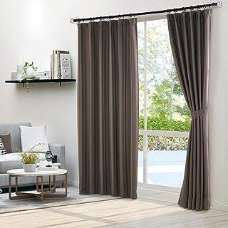 Epitex GRAZIOSO | Ready Made Curtain | Japan Quality