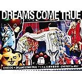 ENEOS×DREAMS COME TRUE ドリカム30 周年前夜祭~ENERGY for ALL~ [DVD]