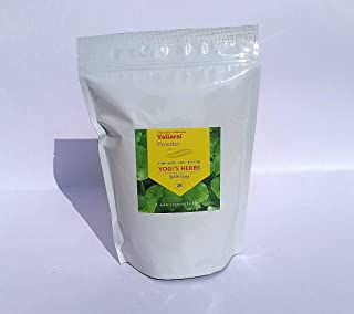 Sponsored Ad - Yogis Herbs VALLARAI Powder (Centella Asiatica/Gotu Kola) 1 lb – Fresh & Pure