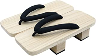 SSJ:Japanese Traditional Shoes Geta [ Mens 8-10 Size ] Wooden Clogs Sandals