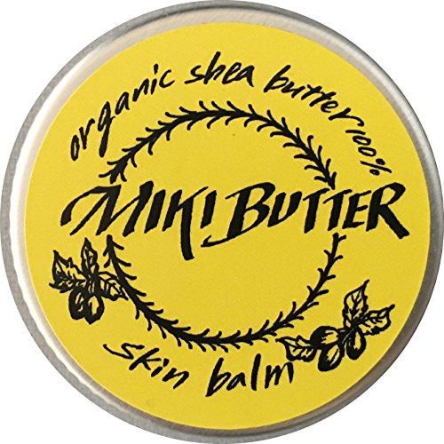 Miki Butter(ミキバター) 未精製シアバター ナチュラル