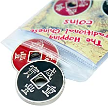 Enjoyer Magic Coin-The Hopping Traditional Chinese Coins Magic Tricks Street Magic Gimmicks Comedy Props