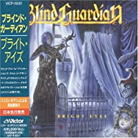 Bright Eyes by Blind Guardian (1995-06-21)