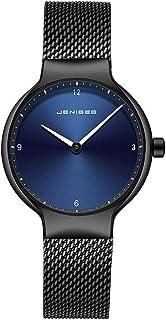 Men's Ultra-Thin 6mm Watch, Stainless Steel Slim Men Watch,Men's Fashion Minimalist Quartz Watch,Blue/Black Face Black Milanese Mesh Band