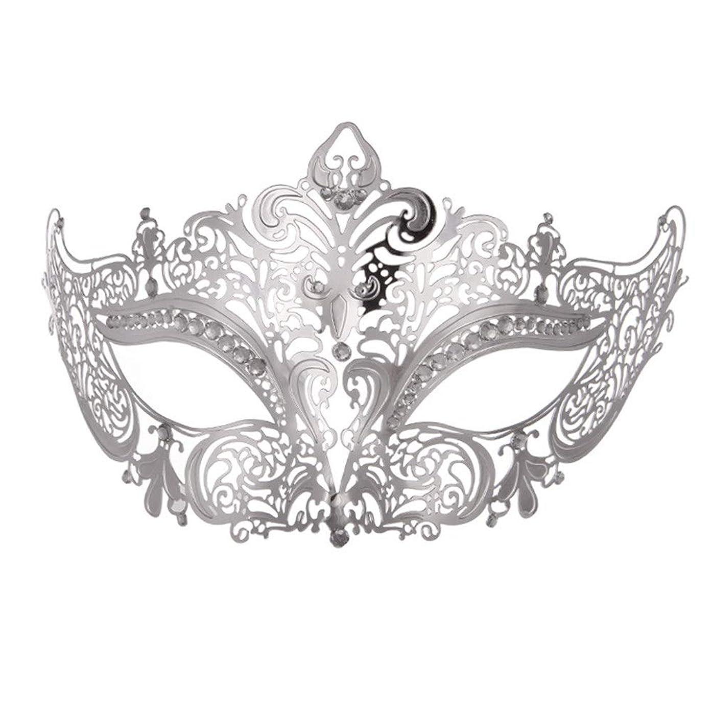 カリキュラム肺署名ダンスマスク 高級金メッキ銀マスク仮装小道具ロールプレイングナイトクラブパーティーマスク パーティーボールマスク (色 : 銀, サイズ : Universal)