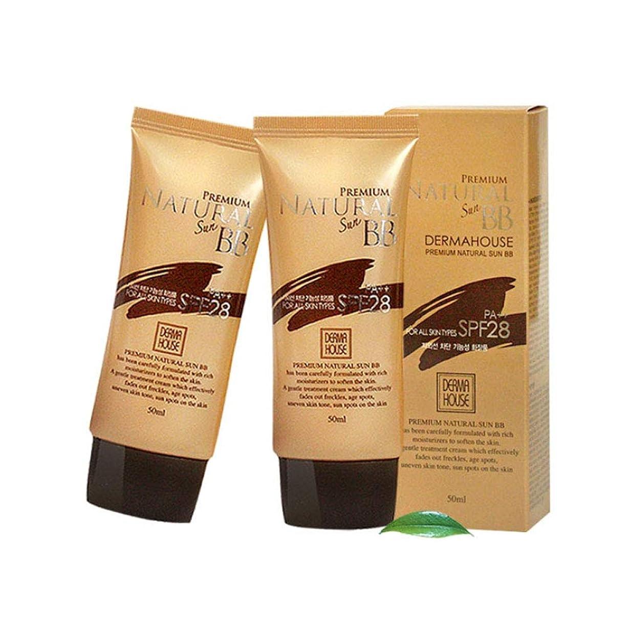 競合他社選手デッドロック科学者ダーマハウスプレミアムナチュラルサンBBクリーム 50mlx2本セット韓国コスメ、Derma House Premium Natural Sun BB Cream 50ml x 2ea Set Korean Cosmetics [並行輸入品]