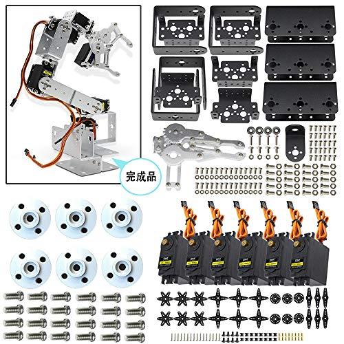 DiyStudio 6自由度ロボットアームDIYキットアルミメカニカルアームジョーArduinor MG995サーボドライブバルク(結合する必要があります)は日本語の組み立て説明書を送ることができます